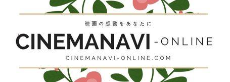 Cinemanavi-online